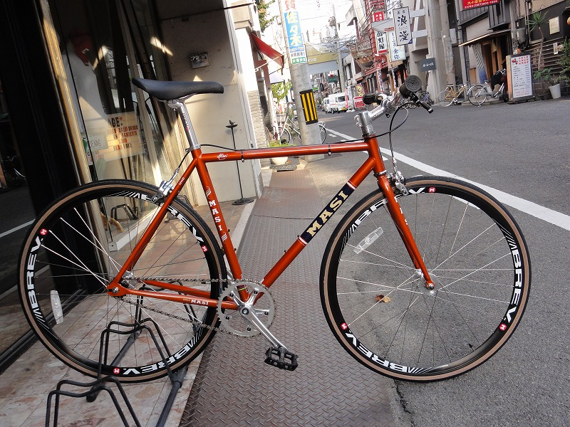 MASI FIXED UNO RISER Burnt Orange