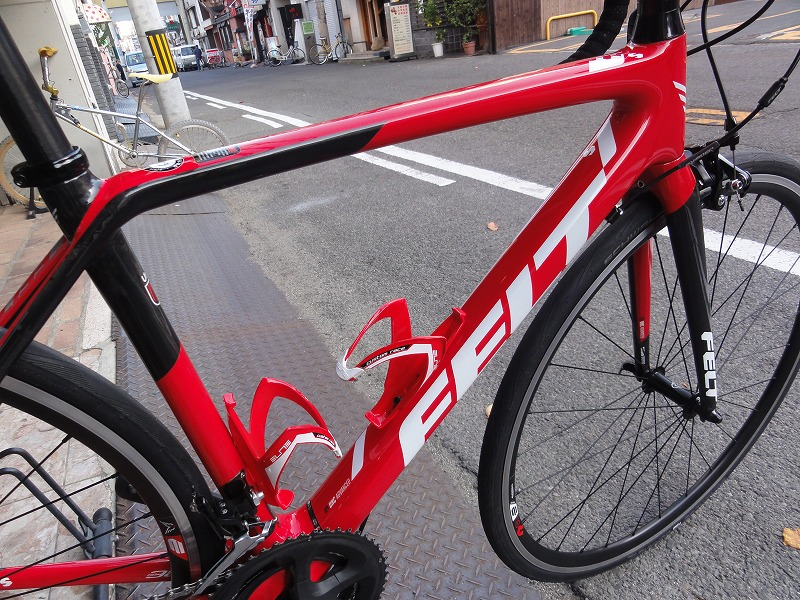 UHC Advanced Carbon Frame & Fork